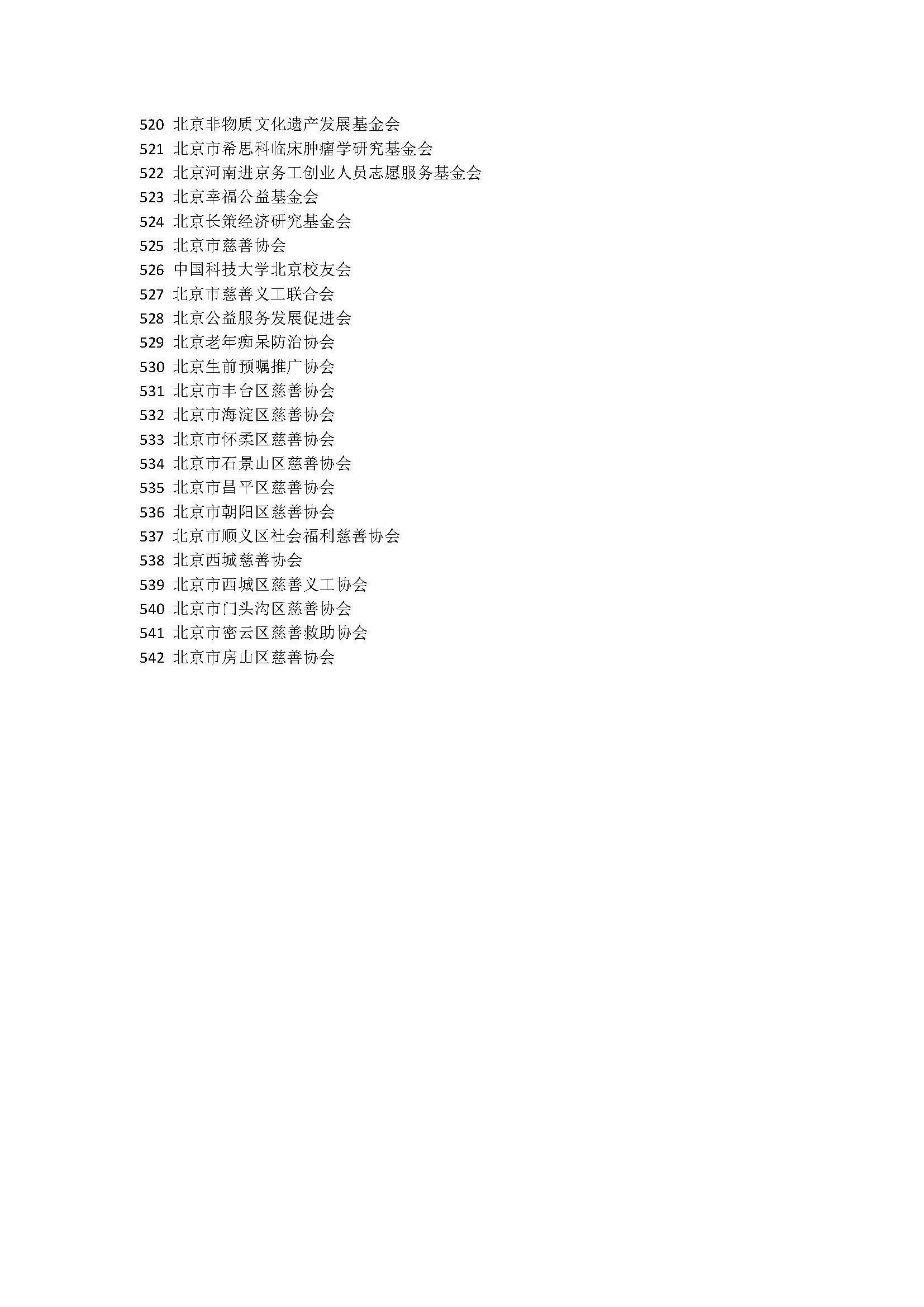 2017_页面_13